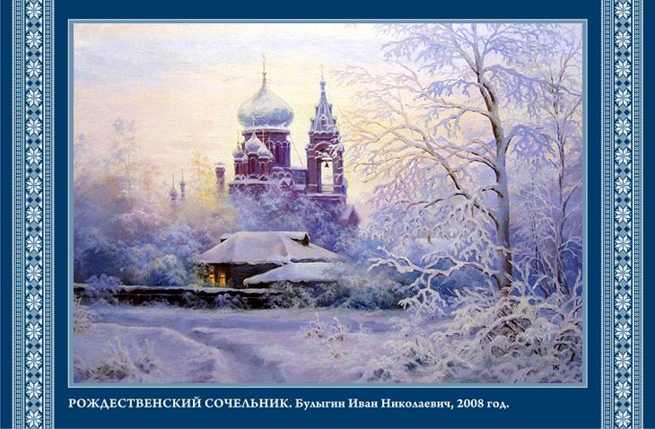 корел дро скачать бесплатно русская версия 8