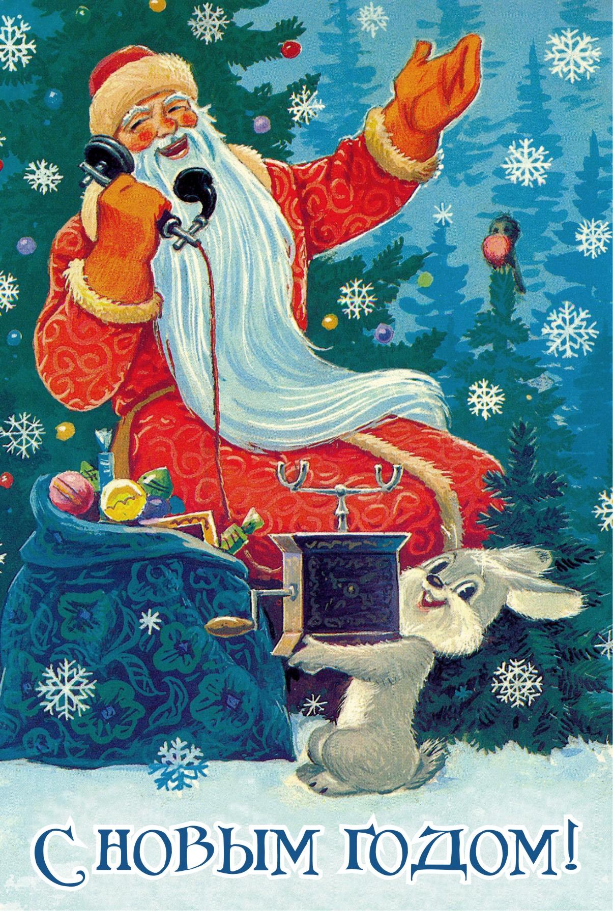 Дед мороз на советских открытках